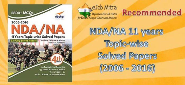 UPSC NDA-I Online Form 2018