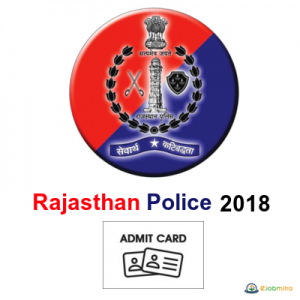 Rajasthan Police Admit Card 2018 - राजस्थान पुलिस प्रवेश पत्र डाउनलोड करे