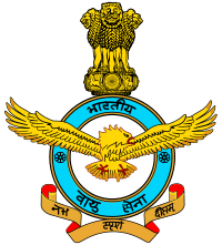 Indian Air Force Group C Recruitment 2018