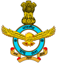 Indian Airforce AFCAT 02/2018 - Air Force Common Admission Test