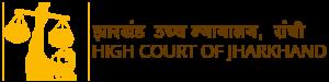 Jharkhand High Court Recruitment 2018 Online