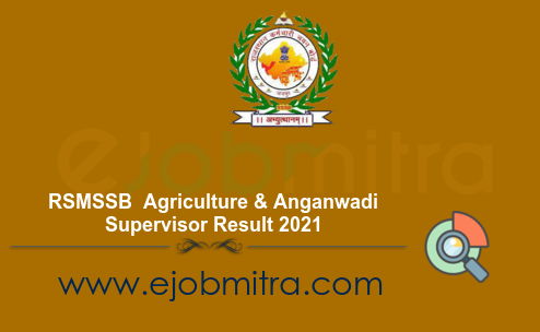 RSMSSB  Agriculture & Anganwadi Supervisor Result 2021