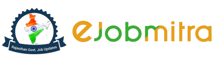 ई-जॉब मित्र - Best Free Job Alert India Sarakri Results