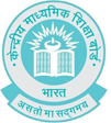 CTET Online Form 2018 - CBSE September Exam Notification
