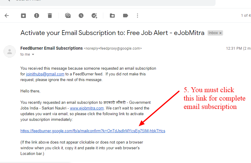 Activate_your_Email_Subscription_to_Free_Job_Alert_eJobMitra