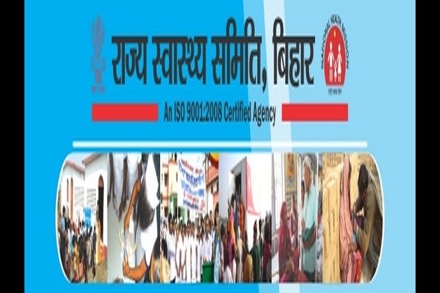 Bihar CHO Recruitment 2020