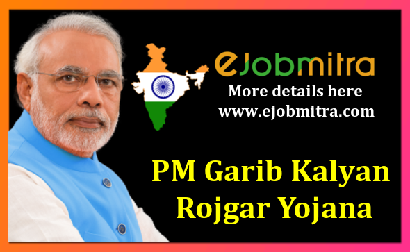 Garib Kalyan Rojgar Yojana Scheme Full Details