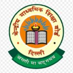 CBSE Board Class 12th Result 2020