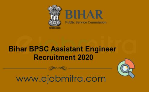 Bihar BPSC Assistant Engineer Recruitment 2020