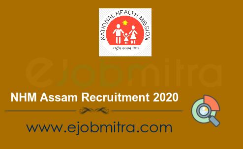 NHM Assam Recruitment 2020