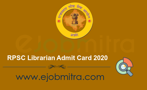 RPSC Librarian Admit Card 2020