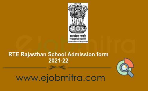 RTE Rajasthan School Admission form 2021-22