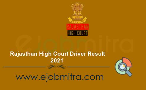 Rajasthan High Court Driver Result 2021