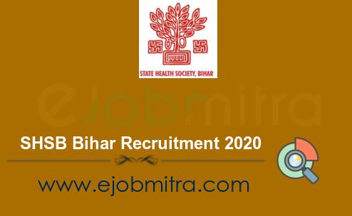 SHSB Bihar Recruitment 2020