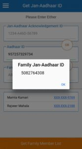 Save-Jan-Aadhar-from-mobile