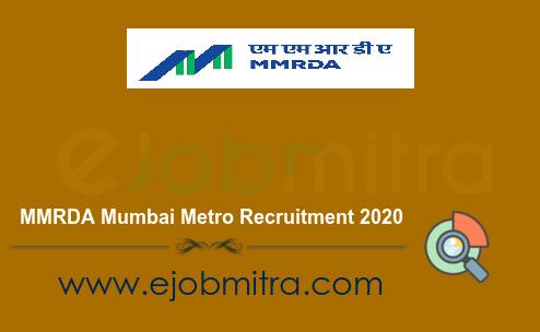 MMRDA Mumbai Metro Recruitment 2020
