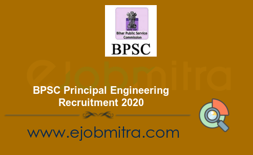 BPSC Principal Engineering Recruitment 2020