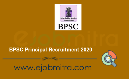 BPSC Principal Recruitment 2020