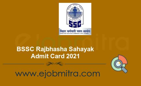 BSSC Rajbhasha Sahayak Admit Card 2021