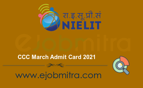 CCC March Admit Card 2021