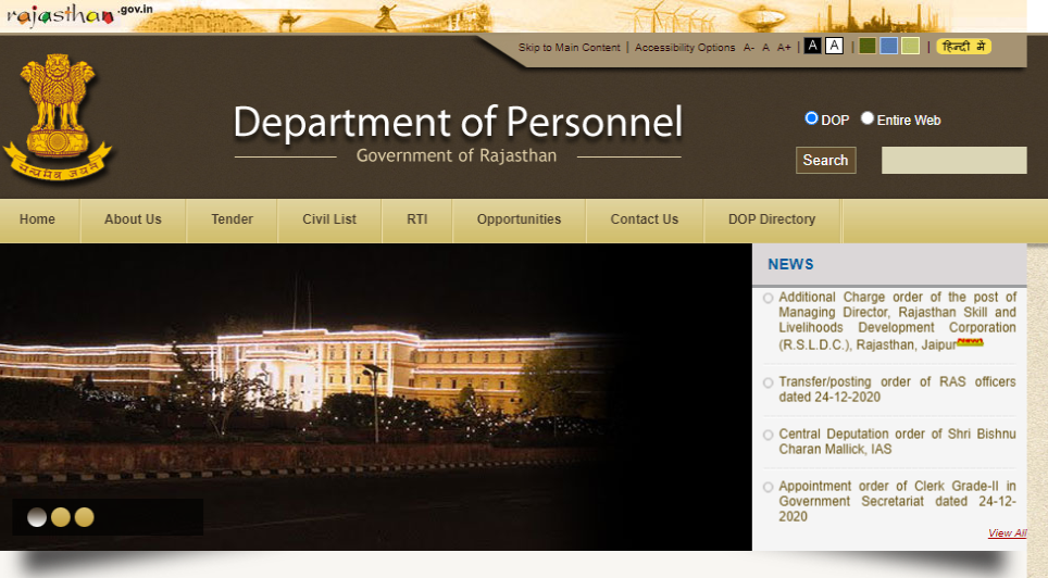 DOP Rajasthan - Department-of-Personnel-Government-of-Rajasthan