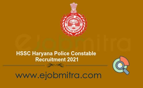 HSSC Haryana Police Constable Recruitment 2021