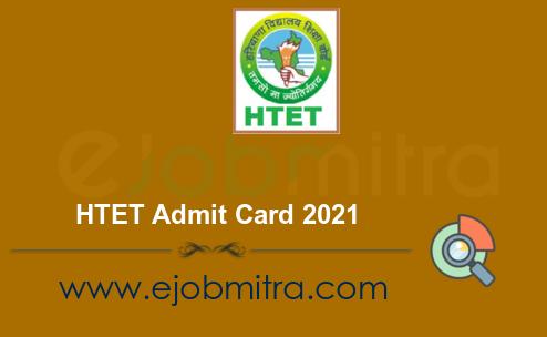 HTET Admit Card 2021