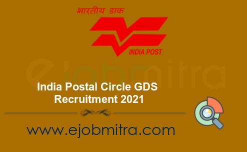 India Postal Circle GDS Recruitment 2021