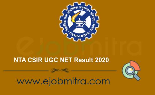 NTA CSIR UGC NET Result 2020
