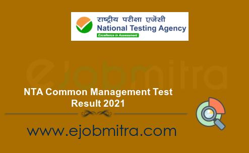 NTA Common Management Test  Result 2021