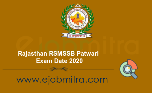 RSMSSB Patwari Exam Date 2020