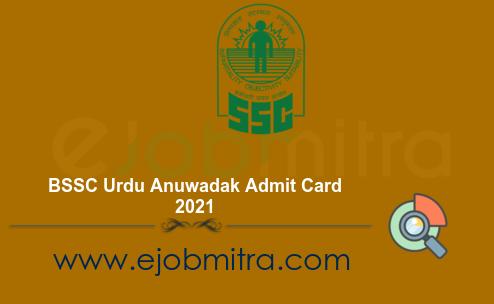BSSC Urdu Anuwadak Admit Card 2021