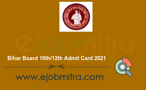 Bihar Board 10th 12th Admit Card 2021