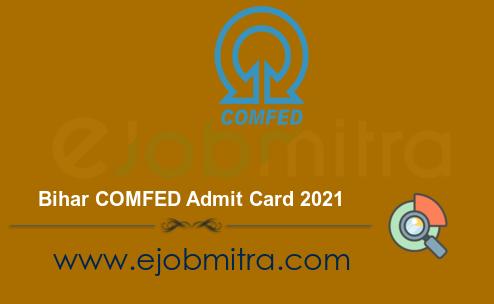 Bihar COMFED Admit Card 2021