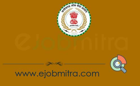 CGPSC Civil Judge Recruitment 2021