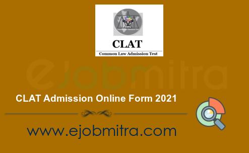 CLAT Admission Online Form 2021