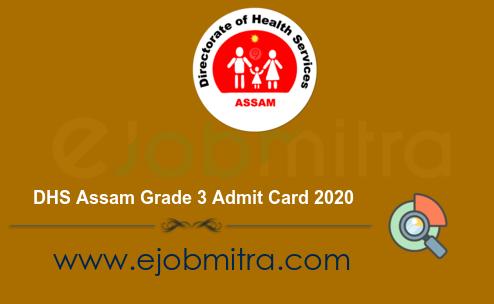 DHS Assam Grade 3 Admit Card 2020
