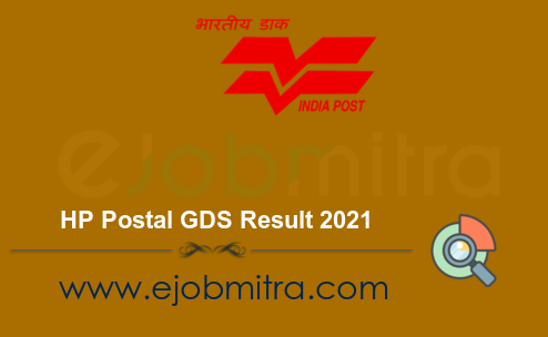 HP Postal GDS Result 2021