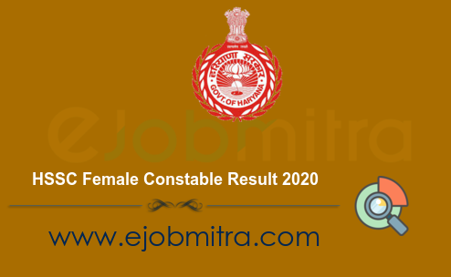 HSSC Female Constable Result 2020