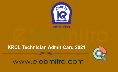KRCL Technician Admit Card 2021
