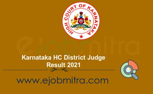 Karnataka HC District Judge Result 2021