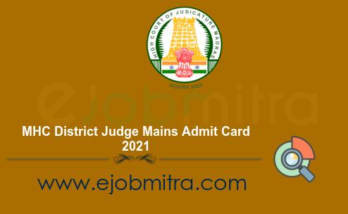 MHC District Judge Mains Admit Card 2021
