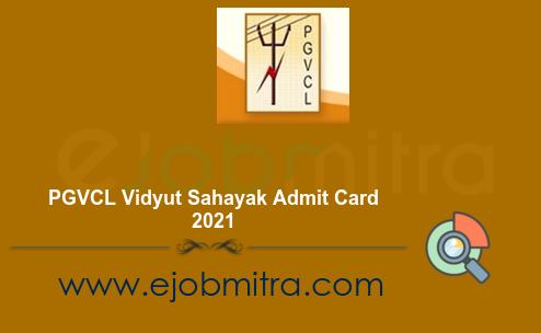 PGVCL Vidyut Sahayak Admit Card 2021