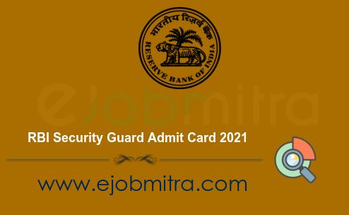 RBI Security Guard Admit Card 2021