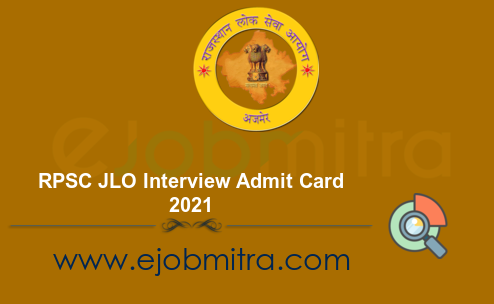 RPSC JLO Interview Admit Card 2021