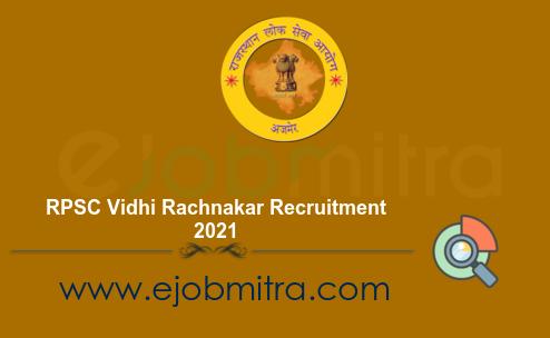 RPSC Vidhi Rachnakar Recruitment 2021