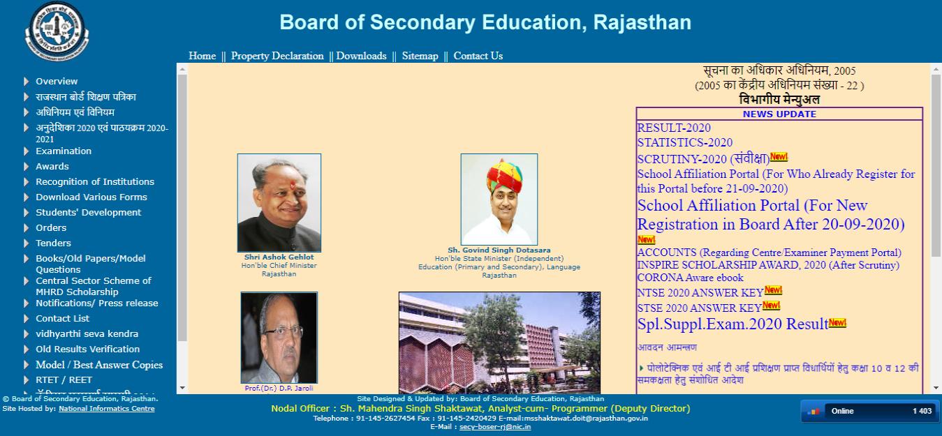 Rajasthan Board Duplicate Marksheet Download