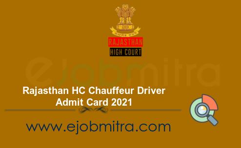Rajasthan HC Chauffeur Driver Admit Card 2021