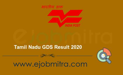 Tamil Nadu GDS Result 2020