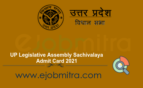 UP Legislative Assembly Sachivalaya Admit Card 2021